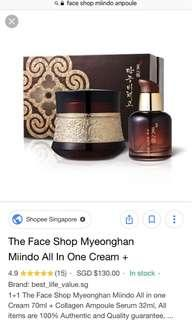 BNEW and SEALED Face Shop Myeonghan Ampoule