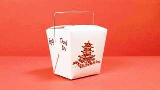 NEW Chinese Wire Handle Take Out Boxes Food Container