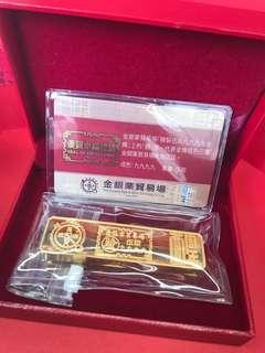香港金銀貿易場一百周年特別紀念版金條 伍兩裝