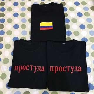[Bundle] Custom Tshirt