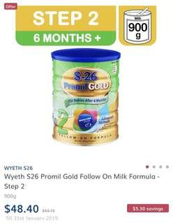 S-26 Promil Gold 2 900g baby fomular milk