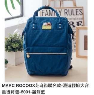 🚚 全新 Marc Rocoo 芝麻街聯名款 大容量 後背包 可放筆電