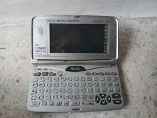 Besta Vintage Electronic Dictionary