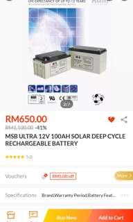 Solar Gel Deepcycle 100AH battery