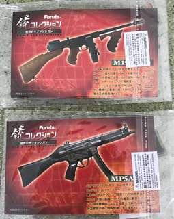 """12"""" Scale Guns Accessories for Hot Toys etc Action Figures"""