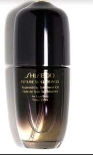 Shiseido Future Solution LX Replenishing Treatment Oil