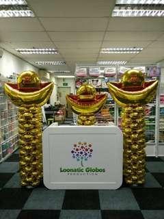Chinese New Year gold ingot balloon deco
