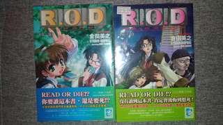 小說 R.O.D 1-2, Baccano大騷動