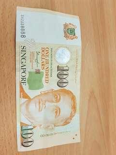 SGD $100 SPECIAL NUMBER #8888