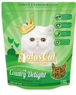 Cat Food (Kibble) 1.2kg