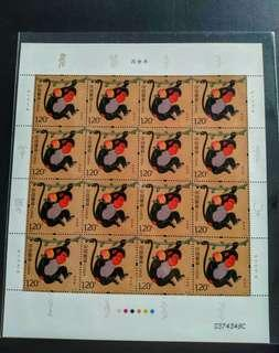 Chinese Lunar Stamps