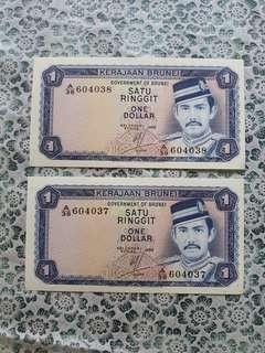 Brunei $1 note