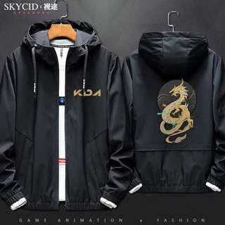 KDA Akali jacket