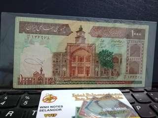Duit Lama Iran 1000 Rials 🇮🇷