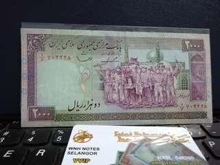 Duit Lama Iran 2000 Rials 🇮🇷