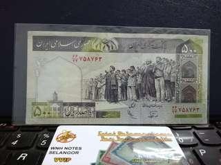 Duit Lama Iran 500 Rials 🇮🇷
