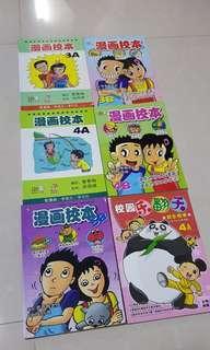 Chinese comics books.