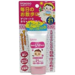 和光堂 嬰兒防曬霜 SPF21 PA++30g