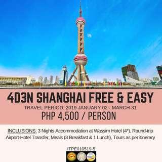 4D3N Shanghai Free and Easy