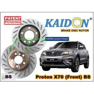 """Proton X70 disc brake rotor KAIDON (FRONT) type """"RS"""" / """"BS"""" spec"""