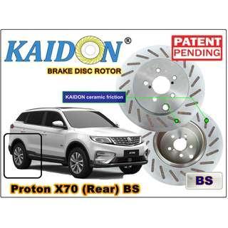 """Proton X70 disc brake rotor KAIDON (REAR) type """"RS"""" / """"BS"""" spec"""
