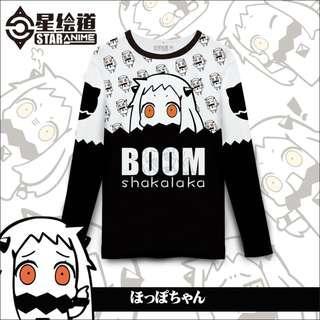 🚚 🉐 Hoppo-chan BOOM shakalaka Long-Sleeved T-Shirt (KanColle)