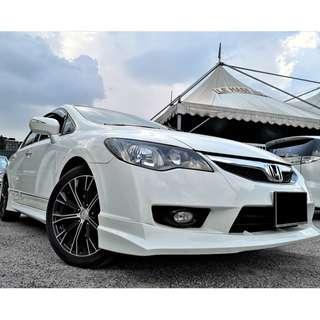 Honda Civic 1.8 S-L FULL SPEC (A) 2011