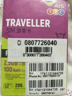 🚚 泰國AIS  SIM 游客卡