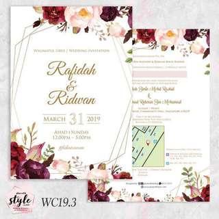 Wedding Card WC19.3