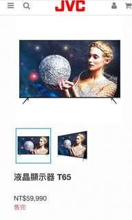 Jvc 65寸 無框電視