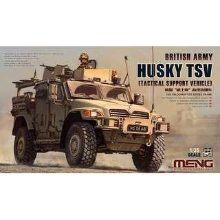 MENG 1/35 British Army HUSKY TSV