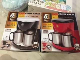 Twin Coffee Maker (2 qty available!)
