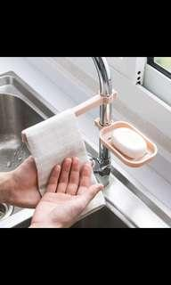 Adjustable Towel Hanger and Soap Plate Kitchen/ Bathroom Organiser (free local normal postage)