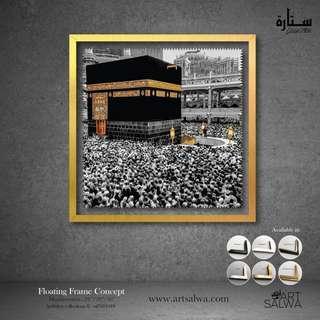 Kaabah Tawaf Monogold Floating Frame