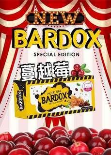 BARDOX 瘦身健康食品