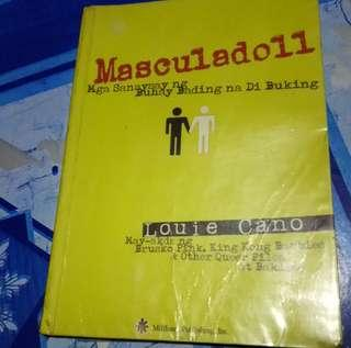 Masculadoll by Louie Cano