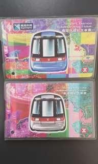 MTR 地鐵 1998 機場快線紀念車票