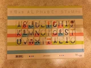 字母郵票 Alphabet Stamps