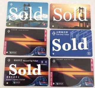 MTR 地鐵 紀念車票