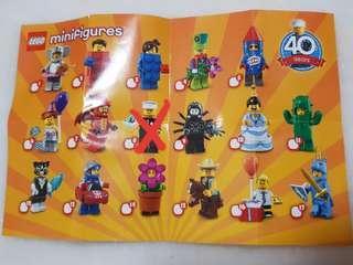 Lego Series 18 set of 16