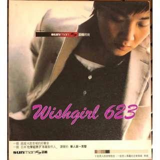 🚚 Sun Nan 孫楠 -『燃燒』首張台版專輯CD (絕版) ~ 大波哥、蒙面唱將猜猜猜、我是歌手、蒙面歌王、實力唱將