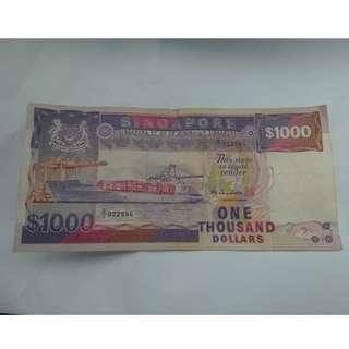 singapore ship series $1000 z/1 replacement note