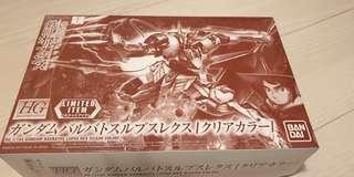 GUNDAM HG 1/144 gundam barbatos lupus rex (clear color) limited edition