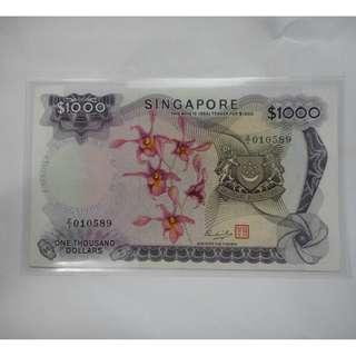 singapore $1000 orchid series z/1 replacement note