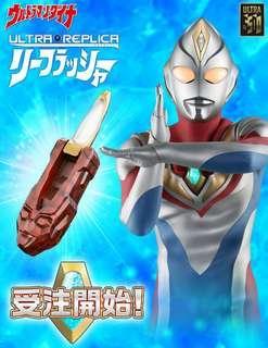 Ultraman Dyna Reflasher