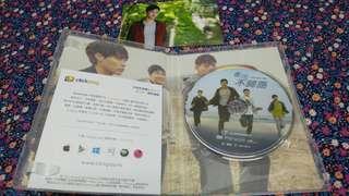 Glory Day DVD (Hongkong Version)