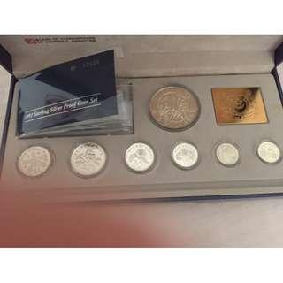1991 2nd series Singapore Mint Sterling Silver Proof Coin Set