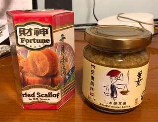 Samsui Ginger Sauce and Dried Scallop in XO sauce