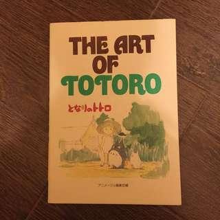 宮崎駿龍貓畫冊 手繪 The art of TOTORO