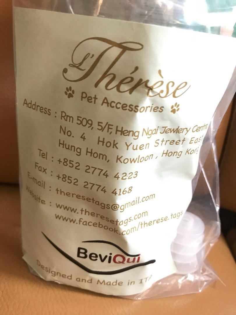 Beviqui 寵物外出用飲水器